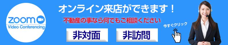 banner_online